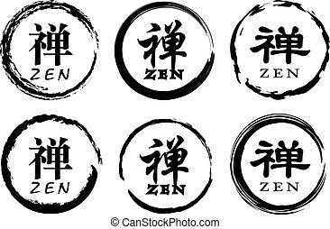 zen, círculo, vetorial, desenho, símbolo