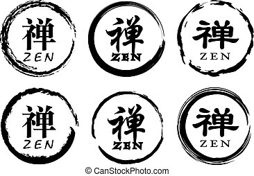 zen, cercle, vecteur, conception, symbole