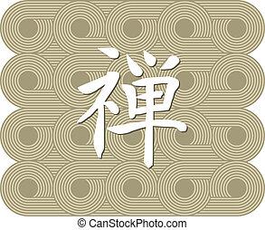 Zen circle background - Zen circles and symbol background...