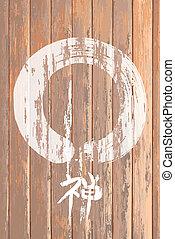 Zen circle vintage wood background - Enso Zen circle...