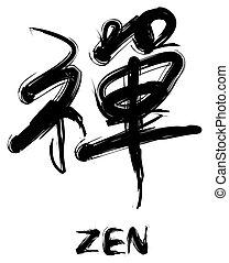 zen concept - zen character in chinese calligraphy style.