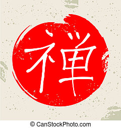 Zen symbol over red circle - Zen symbol in red circle and...