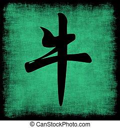zodiac, chinees, os